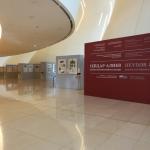 Экспозиция выставки. Общий вид