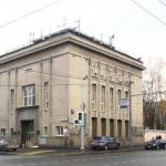 Здание РГАЭ